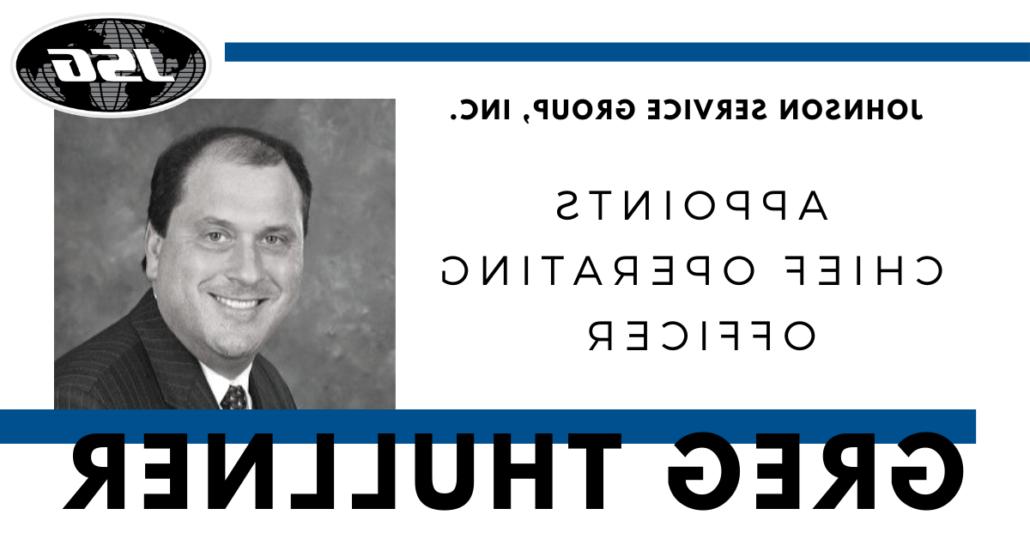 JSG任命格雷格Thullner为首席运营官